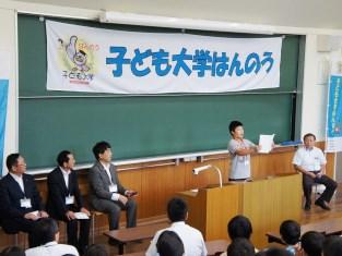 代表のことばで、子ども大学で期待していることを話しました