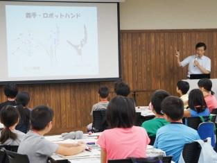 ロボットハンドの構造を学ぼう