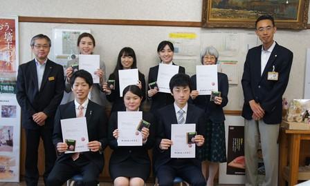 20180606埼玉わっしょい大使任命式02.JPG