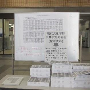 20170111gendaibunka_01.jpg
