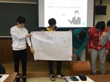 20181213学部DAY実施報告その2_05.jpg