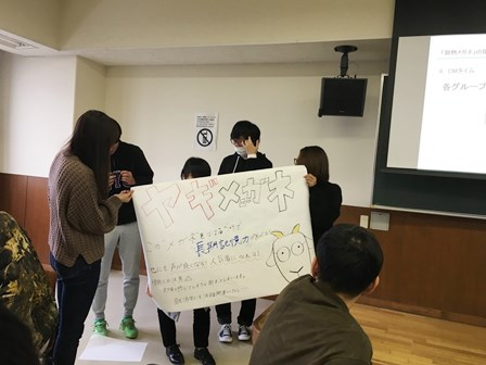 20181213学部DAY実施報告その2_06.jpg