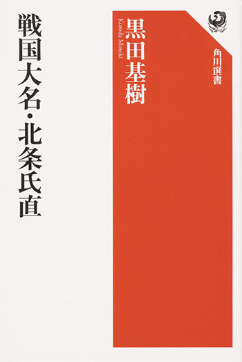 hogakubu2020113_01.jpg