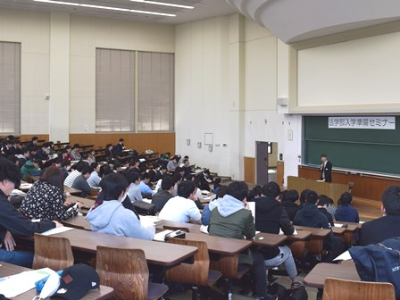 20180213法学部の入学準備セミナーが開催されました_01.jpg