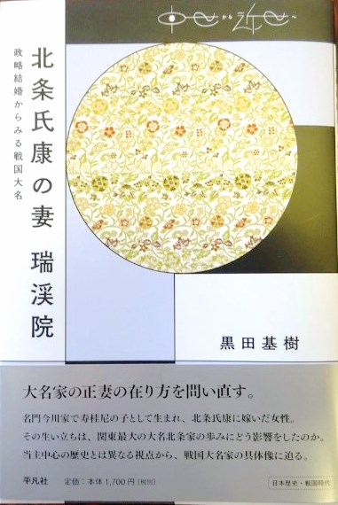 20180419教員書籍の紹介.jpg