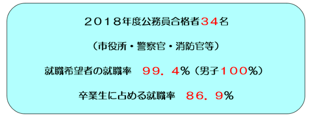 20190513law_01.png