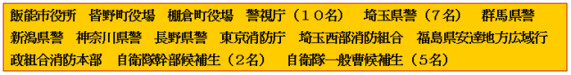 20190513law_02.png