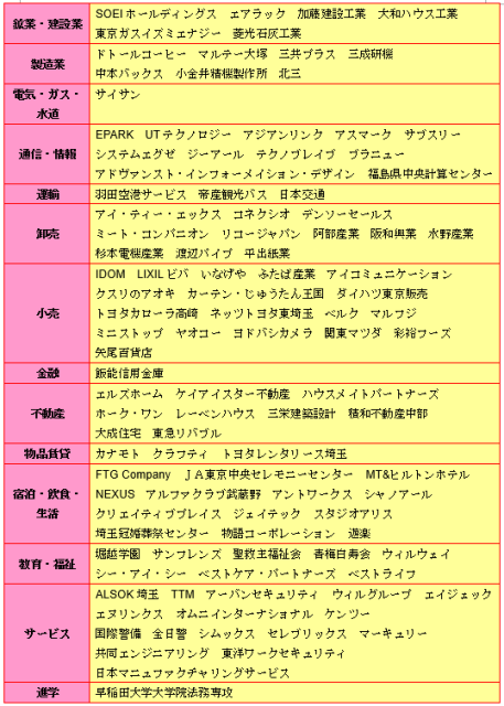 20190513law_03.png