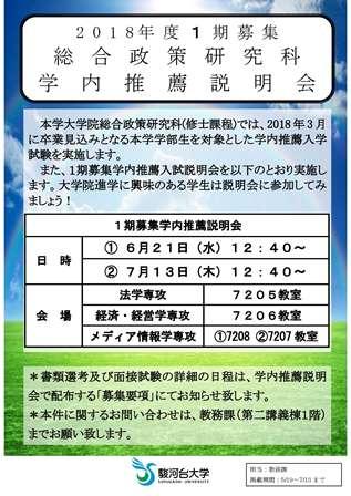 20170608posuta_02.jpg