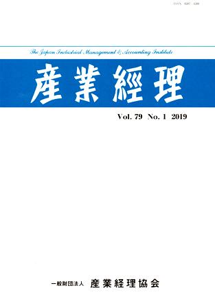 20190612sogoseisaku.png