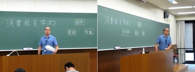 20200916keizaikeiei_01.jpg