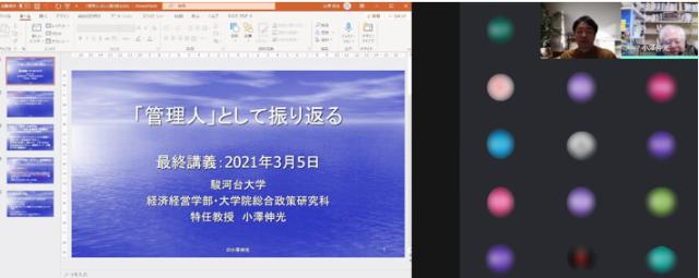 20210311keizaikeiei_01.png