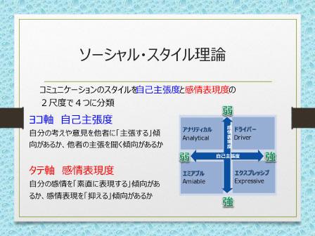 20210416keizai02.jpg