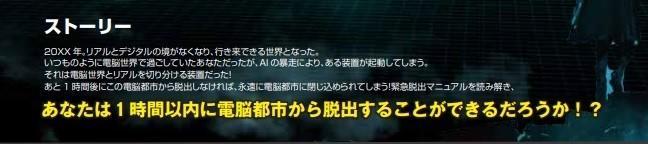 20210420keizai02.jpg