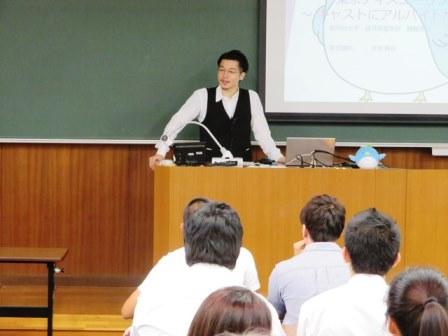 8月4〜5日オープンキャンパス模擬授業教員プロフィール.jpg