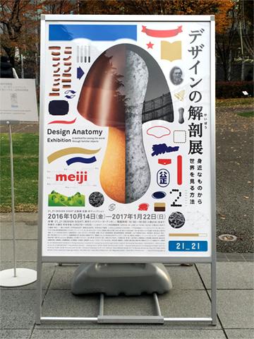 20161226media_04.jpg