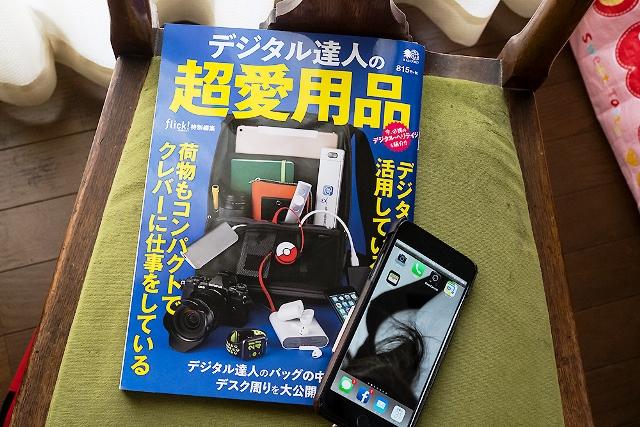 20170331media_01.jpg
