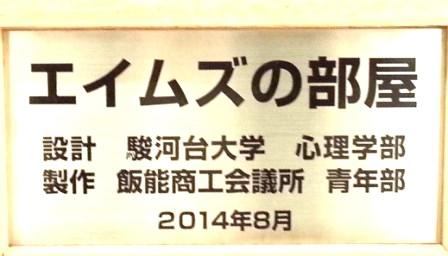 20170806sinri_01.jpg