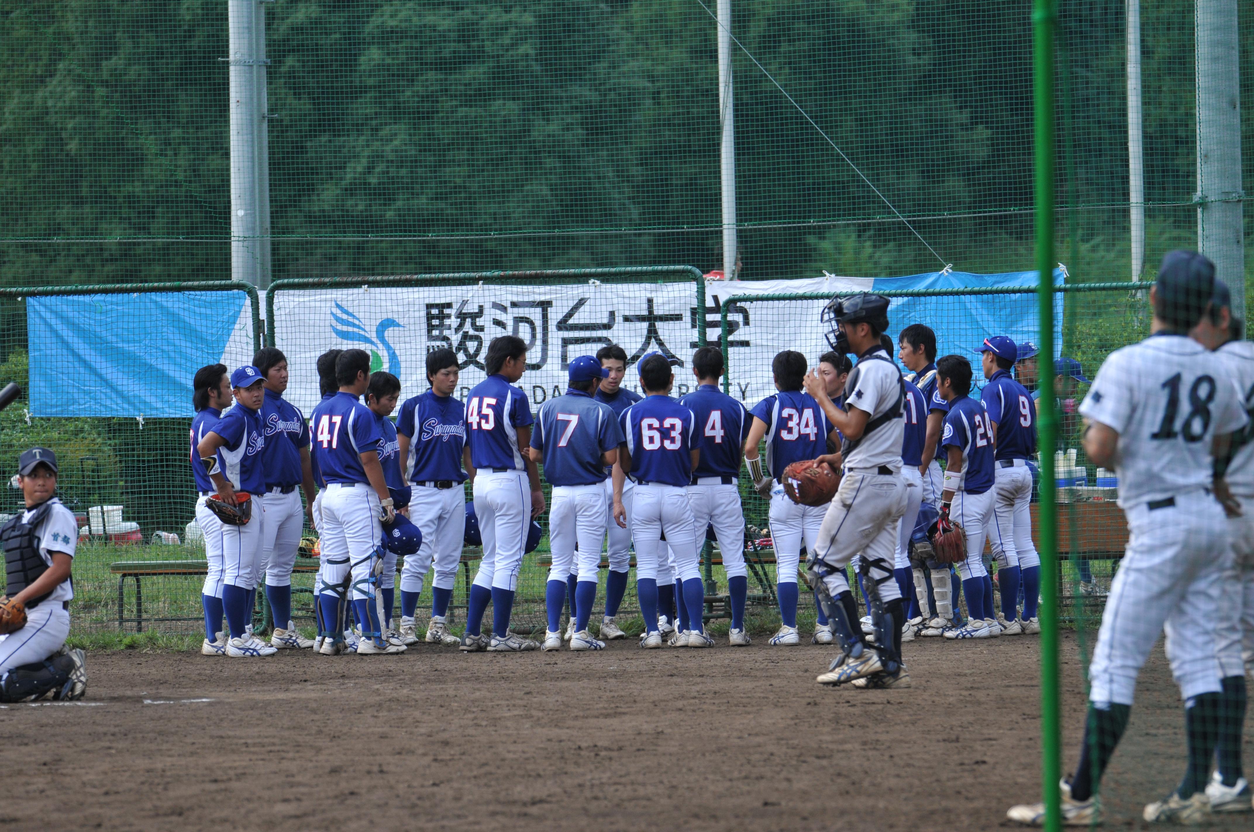 ニチダイ硬式野球部