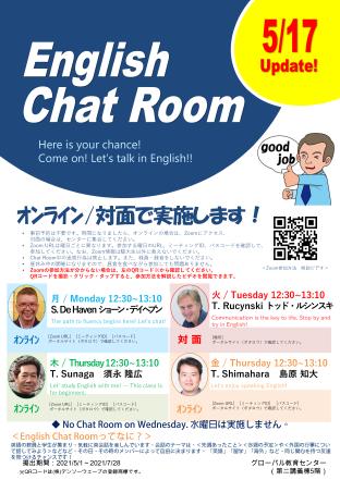 English Chat Room2021