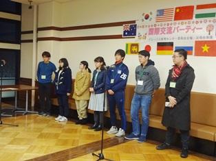 20180123冬季国際交流パーティーの様子4.JPG