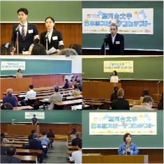 20181102日本語スピーチコンテスト01.png