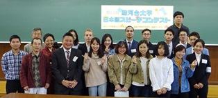 20181102日本語スピーチコンテスト02.JPG