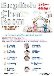 EnglishChatRoom2019.jpg