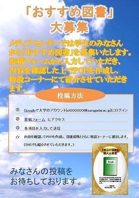 ポスター20190807ミニ.jpg