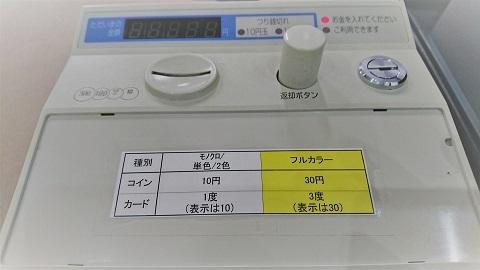 ゼミ専用コピー機2.jpg