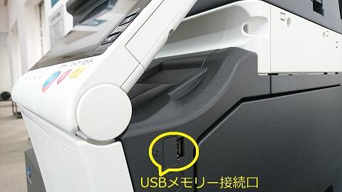 ゼミ専用コピー機3.JPG