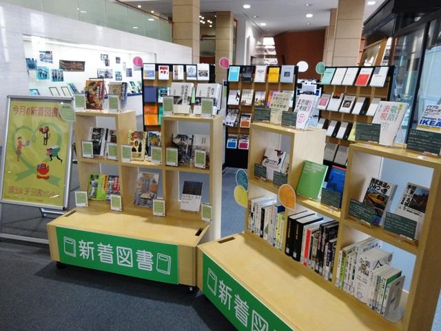 2月前半の新着図書展示中.JPG