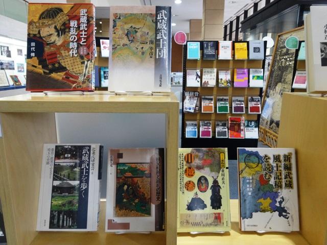 2月前半の新着図書展示中1.JPG