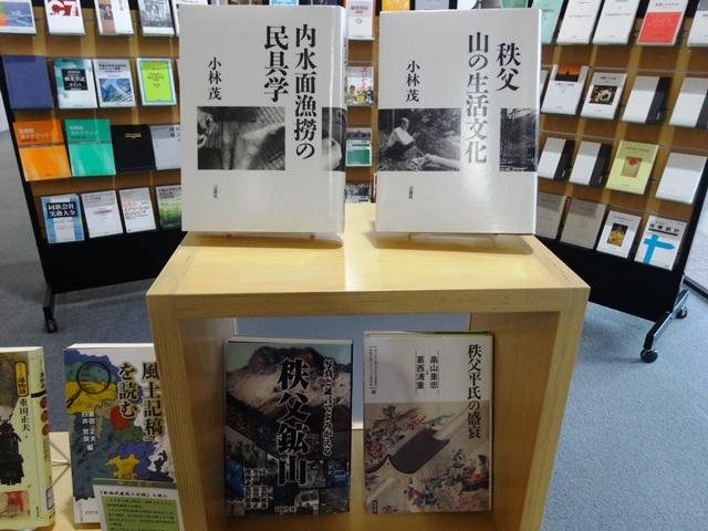 2月前半の新着図書展示中2.JPG
