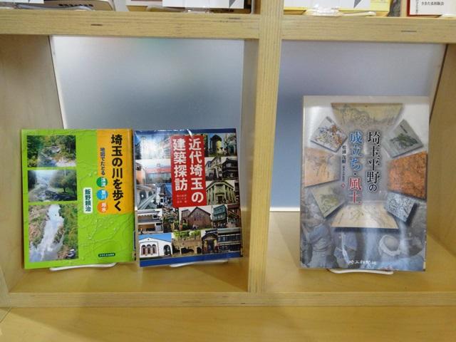2月前半の新着図書展示中3.JPG