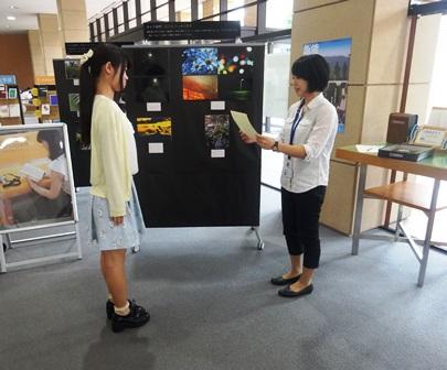 2ndフォトグラフィーコンペティション授賞式2.jpg