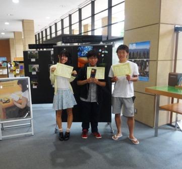 2ndフォトグラフィーコンペティション授賞式4.jpg