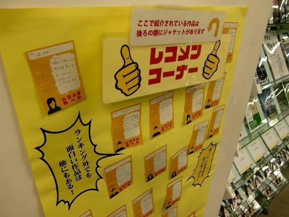6月のAVライブラリー新コーナー2.jpg