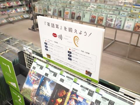 AVライブラリー新設コーナー紹介1.JPG