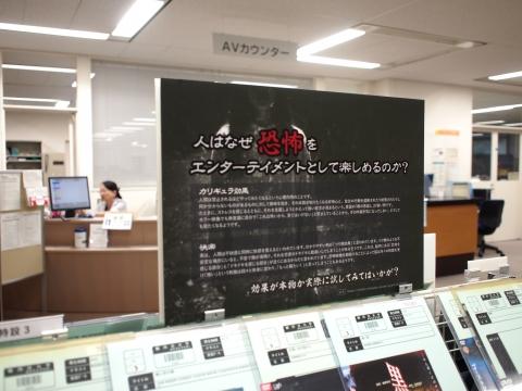 AVライブラリー新設コーナー紹介2.JPG