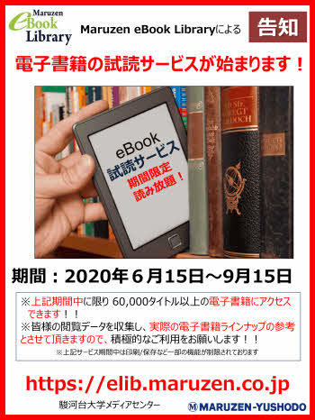 mel_shidoku_poster.jpg