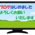 display_monitor_tv2.png