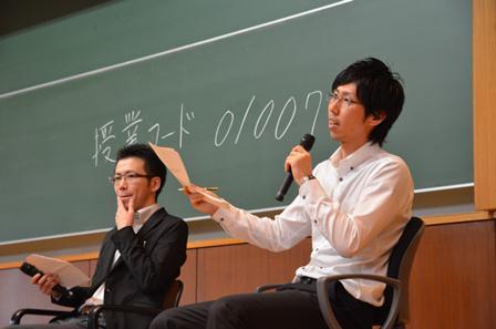 20120622経済Today_1.JPG