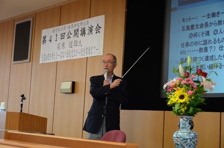 2013.0624_keizakouenkai1.JPG