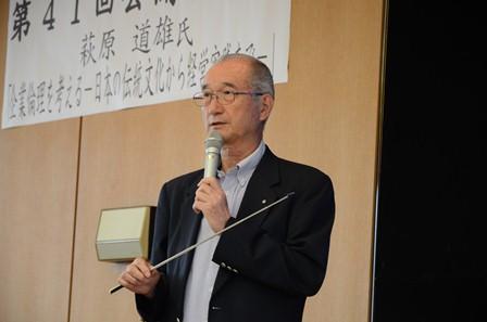 2013.0624_keizakouenkai2.JPG