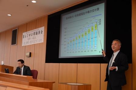 2013.0624_keizakouenkai3.JPG