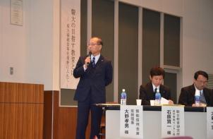 パネリスト(左)飯能信用金庫常務理事 大野氏