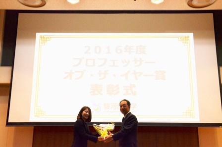 20161030professor_01.JPG