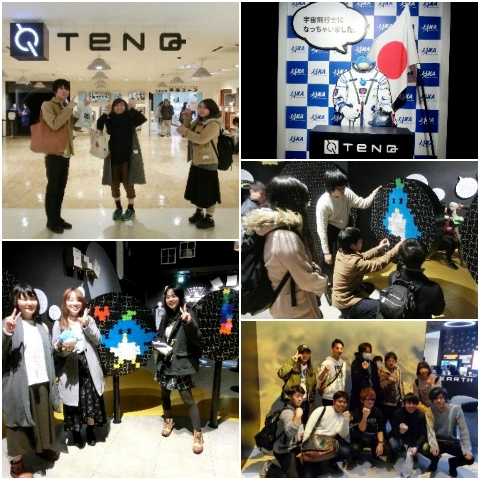 20170213gakusei_18.jpg