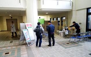 20171213kenkou_02.jpg